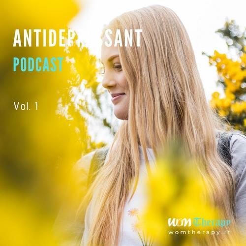 آلبوم Antidepressant Podcast - Vol. 1 اثر WOMTherapy