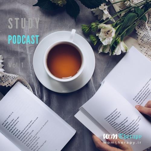 دانلود پادکست Study Podcast - Vol. 1