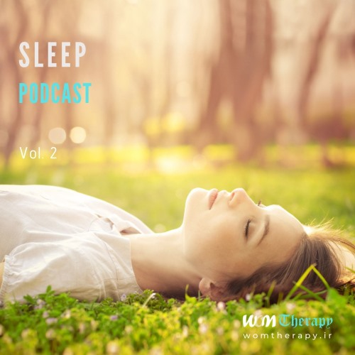 آلبوم  Sleep Podcast - Vol. 2 اثر WOMTherapy