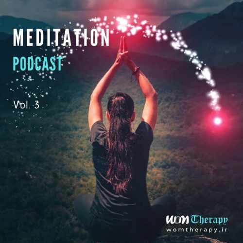 آلبوم Meditation Podcast - Vol.3 اثر WOMTherapy