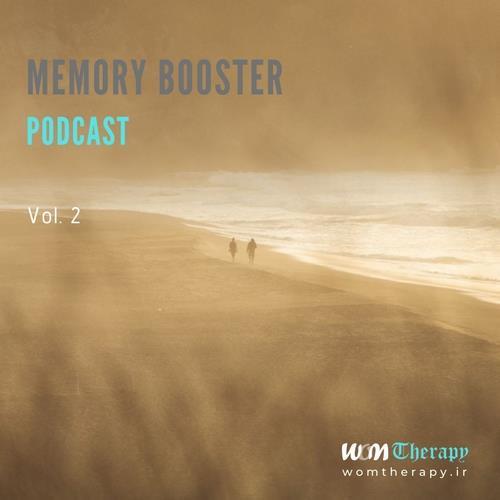 دانلود آلبوم موسیقی Memory-Booster-Vol-2