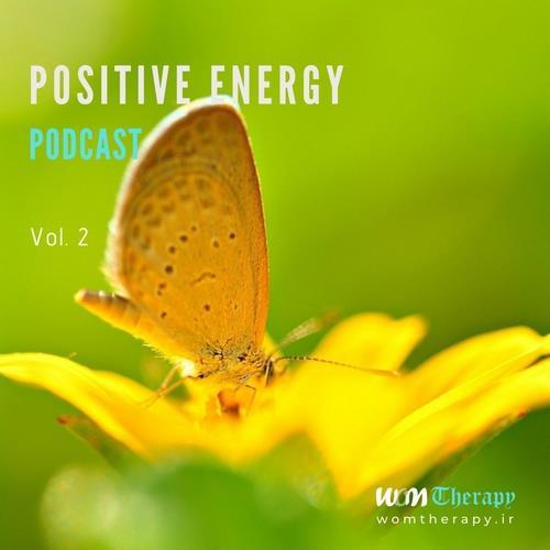 آلبوم Positive Energy Podcast - Vol. 2 اثر WOMTherapy