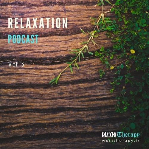 دانلود آلبوم موسیقی Relaxation-Podcast-Vol-3