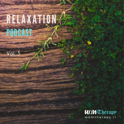 آلبوم Relaxation Podcast - Vol. 3 اثر WOMTherapy